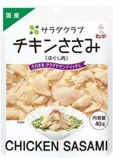 14704_1_SCチキンささみ(ほぐし肉)L.jpg